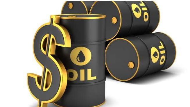 Harga minyak mentah